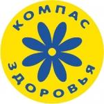 """Продукция """"Компас Здоровья"""""""