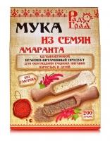 Мука амаранта цельнозерновая 200 гр