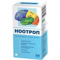 Ноотроп, кап. 0,4г №48