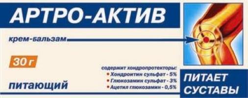 Артро-Актив крем-бальзам питающий, 35г