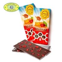 Темный шоколад на меду с вишней 100гр