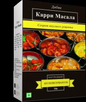 Специи. Приправа. Карри масала Curry Masala Divye spices 50 г