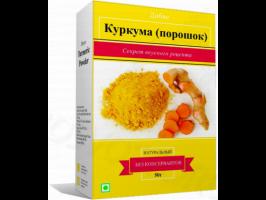 Divye spices Turmeric powder(Куркурма молотая) 50г. (специи)