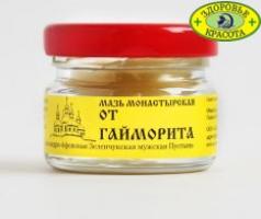 Мазь Монастырская От гайморита 25 мл. Стекло. Премиум.