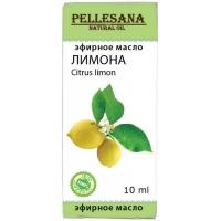 Масло эфирное Лимона 10 мл