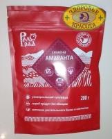 Семена амаранта 200 гр. (Радоград)