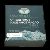 Каменное масло порошок 3 гр.