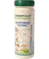 """Клетчатка сибирская """"Здоровые суставы"""", 170 гр"""