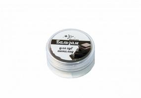 Бальзам для губ «Темный шоколад», Микролиз, 5 мл