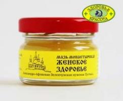 Мазь монастырская женское здоровье, 25мл