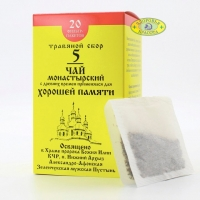 """Чай Монастырский № 5 """"Для хорошей памяти"""""""