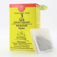 """Чай Монастырский № 3 """"Для мужской силы"""""""