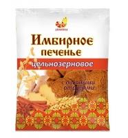 Печенье имбирное 300гр (овсяное)