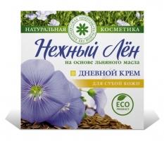 Крем-гель для сухой кожи НЕЖНЫЙ ЛЁН дневной 50 мл (Компас здоровья)