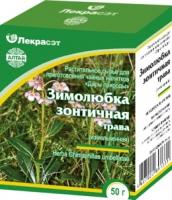 Зимолюбка зонтичная трава, 50 г