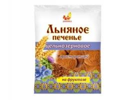 Печенье ЛЬНЯНОЕ с расторопшей на фруктозе 300гр.