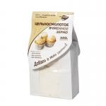 Цельносмолотое ячменное зерно (мука) 500гр