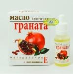 """Масло косточек граната натуральное с витамином Е, 15 мл, фл., """"МедикоМед"""""""