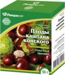 Каштан конский плоды 50 гр.Ч.Н.