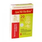 ДанЮ-Па-Вли органело фактор молодости,  капс.20 шт по 500 мг,  блистер