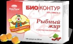 Рыбный жир  с экстрактом боярышника, - 100 капс.