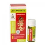 Дан'Ю Па-Вли зелёное масло  косметическое  флакон 12 мл