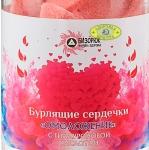 """Бурлящие сердечки """"Омоложение"""" с гиалуроновой кислотой 150 гр."""