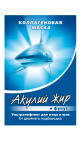 Акулий жир с Фукусом маска коллагеновая ультралифтинг д/лица и шеи, от двойного подбородка 10мл