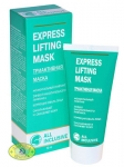 ALL INCLUSIVE Триактивная маска 50мл EXPRESS LIFTING MASK