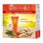 Organic имбирь с годжи и витамином С напиток растворимый