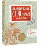 Каша льняная «Стоп диабет» , 400гр