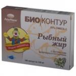 Рыбный жир  с экстрактами валерианы и пустырника, - 100 капс.