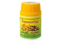 Топинамбур 0.5 г 80 таблеток