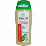 Бальзам-ополаскиватель СИЛА И ОБЪЁМ для тонких и слабых волос 250 мл (Компас здоровья)