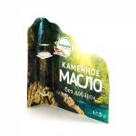 Каменное масло  – надежное здоровье,  3гр., 100%